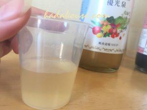 優光泉 口コミレビュー5