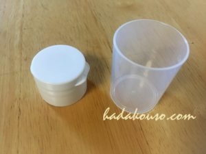 野草原液「酵素八十八選」 飲み方4