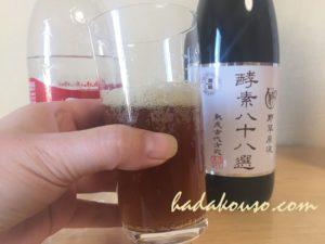 野草原液「酵素八十八選」 飲み方2
