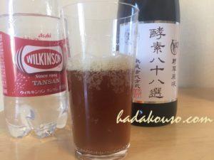 野草原液「酵素八十八選」 飲み方1