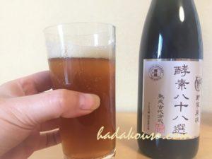 野草原液「酵素八十八選」 飲み方3